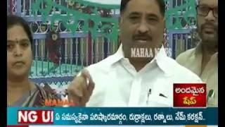 ఆయన అంతే అదో టైపు |TDP MLA Kalva Srinivasa Rao Comments On YS Jagan Behaviour|AP Media Point