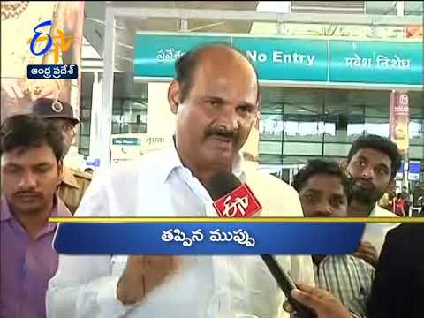 Andhra Pradesh | 25th October 2018 | Ghantaravam | 3 PM | News Headlines