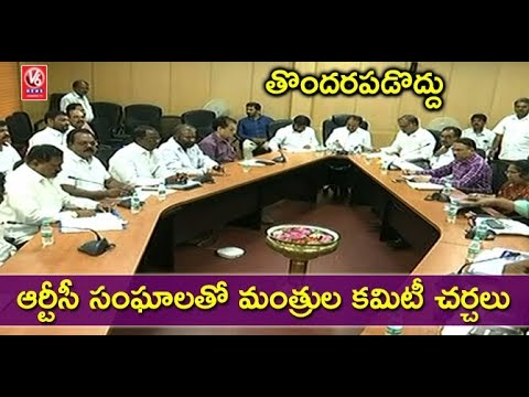 Etela Rajender Holds Meet With RTC Employee Union Leaders Over Strike Notice | V6 News