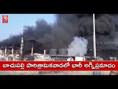 Two Injured As Massive Fire Break Out In Aditya Pharma Company & Mining Ultra Industry | V6 News