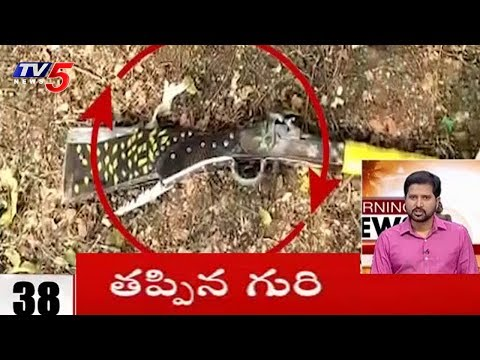 Superfast News | 10 Minutes 50 News | 9th December 2018 | TV5 News