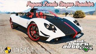 GTA 5 Crash test - Pagani Zonda Cinque Roadster