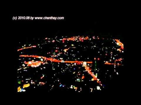 Bangkok by night – Panorama-View – Baiyoke Sky Tower.mpg