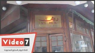 بالفيديو .. شاهد « قبو » مقهى ريش الذى احتفظ بسره قرابة الـ« 72 عاماً »