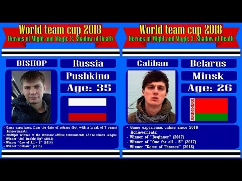 #44-1. Heroes 3. SoD. World Team Cup 2018! BISHOP (Russia) vs Caliban (Belarus). 6lm10a. Final!