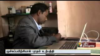 Scientific aspects in  Thirumoolar songs