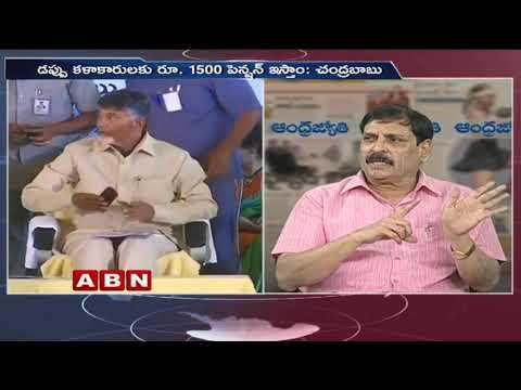 Discussion on BJP Leaders Stopping CM Chandrababu Convoy | Chandrababu slams YS Jagan | Part 1
