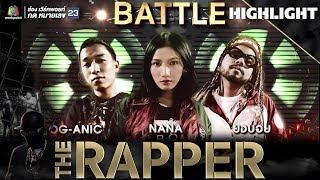 OG ANIC vs NANA vs ????? | THE RAPPER