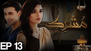 Mushrik Episode 13