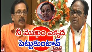 Ponnala Lakshmaiah Strong Counter To KCR Over Yadadri andamp; Bhadradri Development | PrimeTimeMahaa