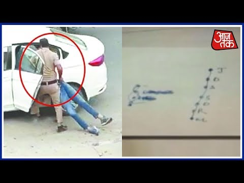 Gurugram Shooting: Haryana Police In A Fix Over Constable Mahipal's Secret Facebook 'Code'
