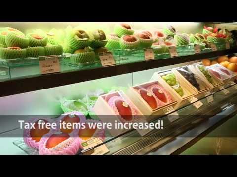 Japan Tax Free Eng