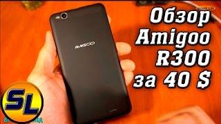 Amigoo X18 Цена