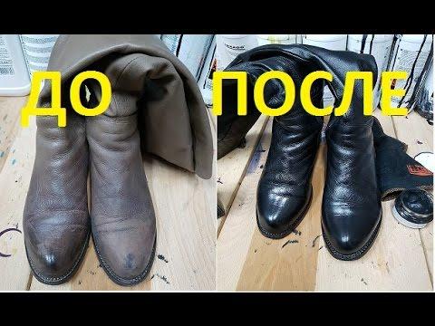 Как обновить кожаные сапоги своими руками 76