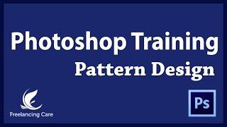 Photoshop Training [BANGLA] ( Pattern Design ) LIVE