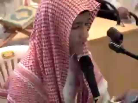 Very Emotional Quran Recitation video