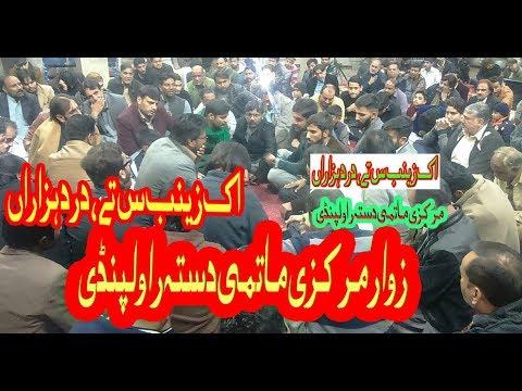 Zawar Markazi Matmi Dasta Rawalpindi 2018 2019