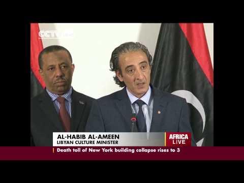 Libya's Illicit Oil Shipment