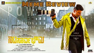 Natasarabouma Review | Troll meme |kannada review | Appu fans| Theatre review