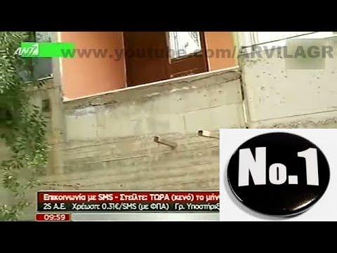 ΡΑΔΙΟ ΑΡΒΥΛΑ S7 / E26 Τελευταίο (02/06/2014) » RADIO ARVILA ANT1 TV - Full Episode