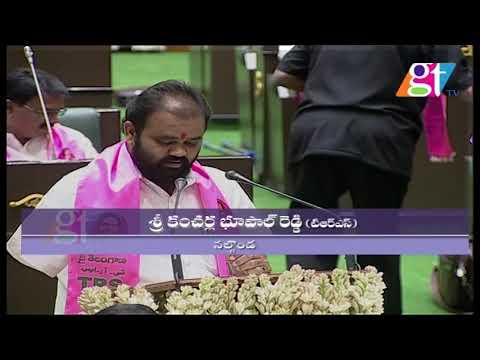 Kancharla Bhupal Reddy Takes Oath As Nalgonda MLA | Telangana Assembly 2019  |  Great Telangana TV