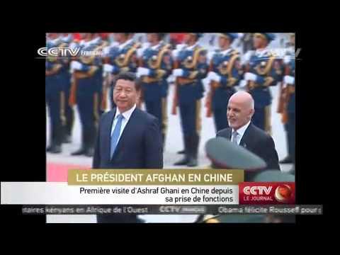 Ashraf Ghani Son Ashraf Ghani en Chine Pour sa