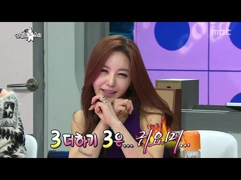 The Radio Star, Kang Ye-bin #06, 강예빈 201302006