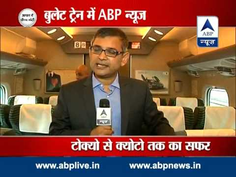 Abp News Team In Japan's Bullet Train L How Is It Different From China's Bullet Train video