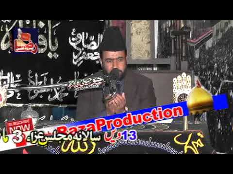 Allma Mushtaq Hussain Alvie | 3 March 2019 | Sohal Kalah Gujrat