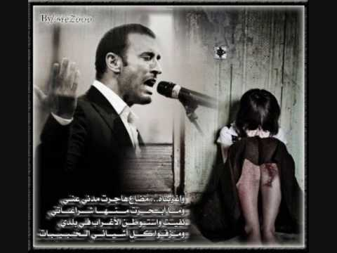 Kazem Al Saher 2010 Al Jareda video