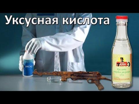 Уксусная кислота в домашних условиях