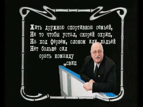 Русский кёрлинг (шутка юмора, ничё личного).wmv