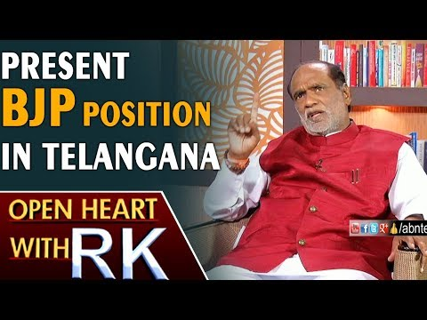 TS BJP President K Laxman About Present BJP Position In Telangana | Open Heart With RK | ABN Telugu