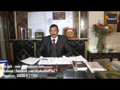 السيد محمد العياشي العجرودي بعد صمت يعكس الهجوم بالوثائق و الحجج : أنا من تعرضت للتحيل و الجويني