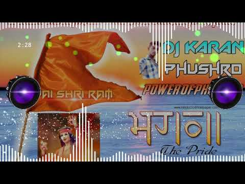 mujhe chad gaya bhagwa rang rang full song download