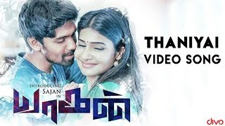 Yaagan - Thaniyai Video Song