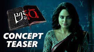 Akshara Concept Teaser | Nandita Swetha | B Chinni Krishna | Suresh Bobbili