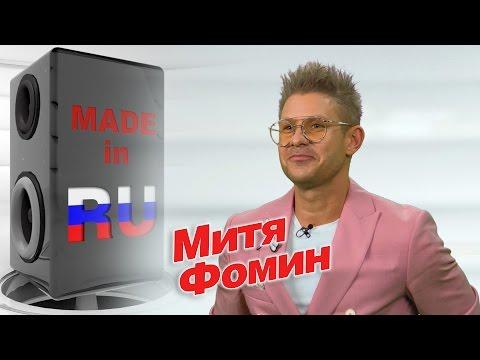 Телевидение онлайн  interntvru