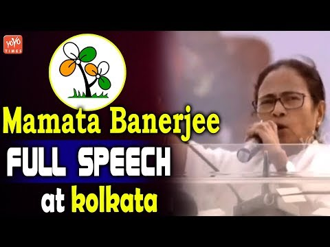 Mamata Banerjee Full Speech At Mega Rally Kolkata Meeting | Anti BJP Alliance | Chandrababu | YOYOAP