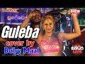 Guleba - Boby Maal Sanidapa Live @ Dandugama 2018