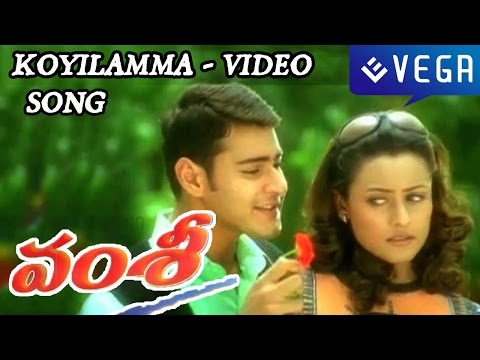 Namrata Shirodkar Vamsi Movie Songs - Koyilamma - Mahesh Babu...