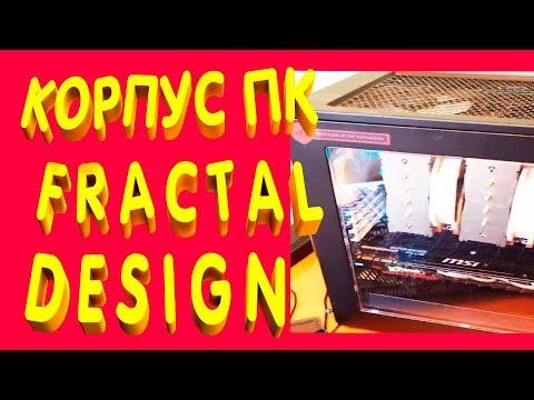 Системный Блок Компьютерный Корпус Fractal Design Define C и Башенный Кулер Noctua NH D15