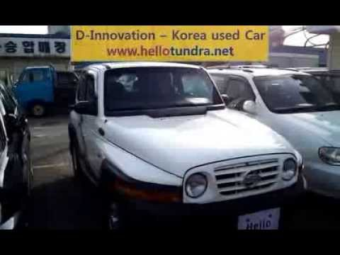 [hellotundra.net] Korea used car sales - Ssangyong / Korando