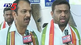 CLP Election : T Congress Leaders Speak to Media Over CLP Meeting