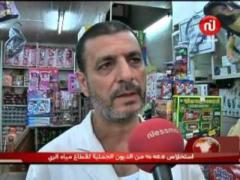 الأخبار - الأحد  12 اوت 2012