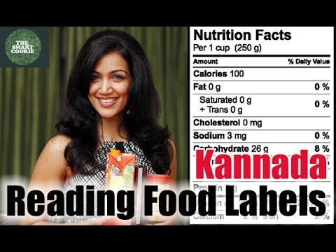How to Read Food Labels - The Smart Cookie in Kannada