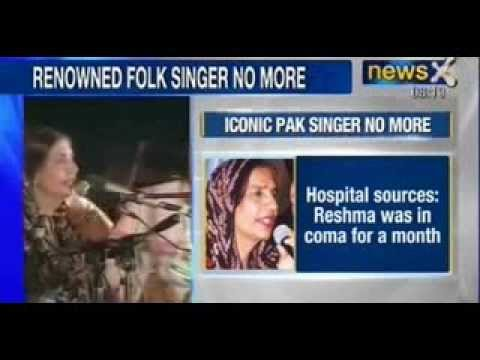 Pakistan Singer Reshma Dies Due To Throat Cancer In Lahore - Newsx video