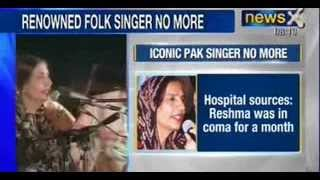 Pakistan singer Reshma dies due to throat cancer in Lahore - NewsX