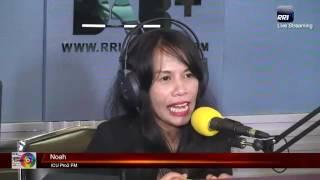 download lagu Noah - Icu Pro2 Rri Jakarta  Live  gratis