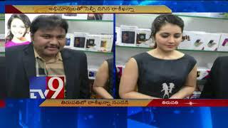 Heroine Rashi Khanna launches Big C showroom - TV9